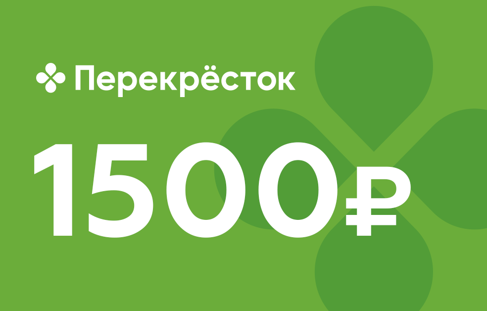 Сертификат 1500
